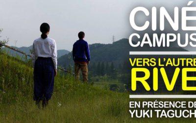 Ciné Campus # 4 : «Vers l'autre rive» de Kiyoshi Kurosawa, lundi 5 février