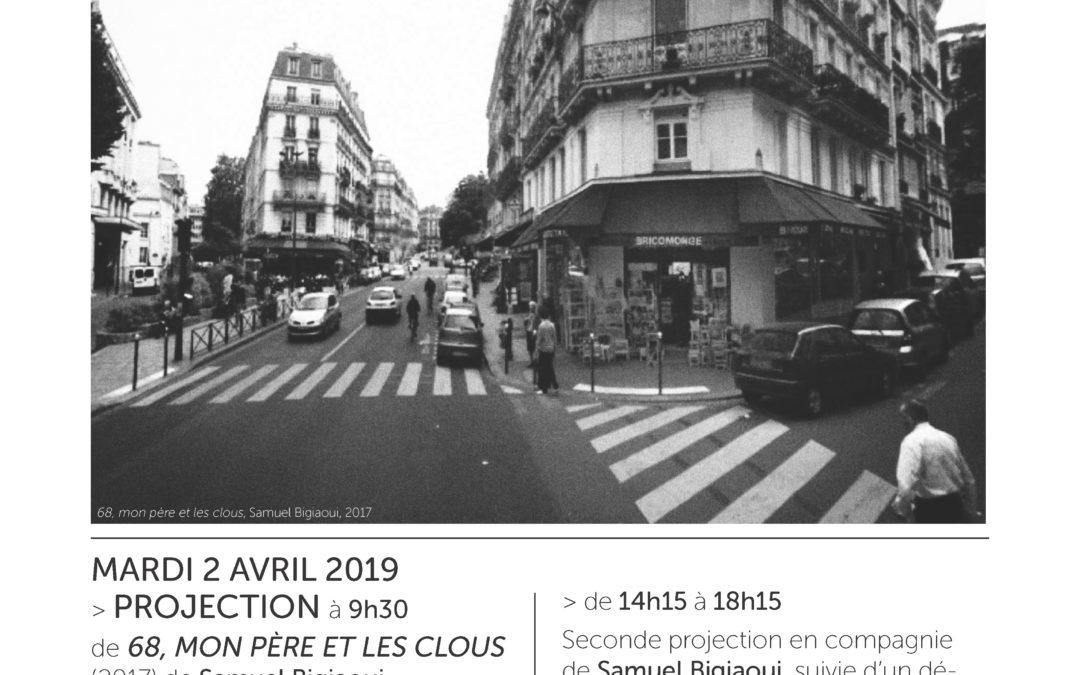 Cycle de rencontres / N°6 Art & images – Rencontre avec Samuel Bigioui
