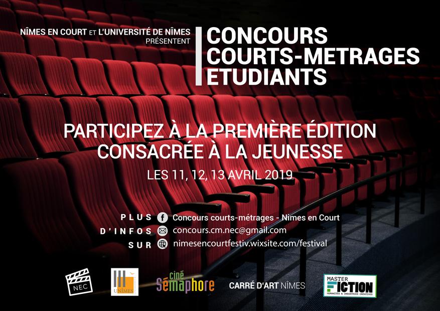 Concours de courts-métrages étudiants «Nîmes en courts», 11-13 avril