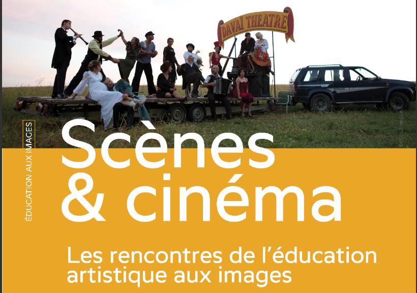 Les Rencontres de l'éducation artistique aux images