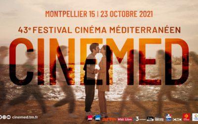 Appel pour le Jury étudiant du 43e Cinemed